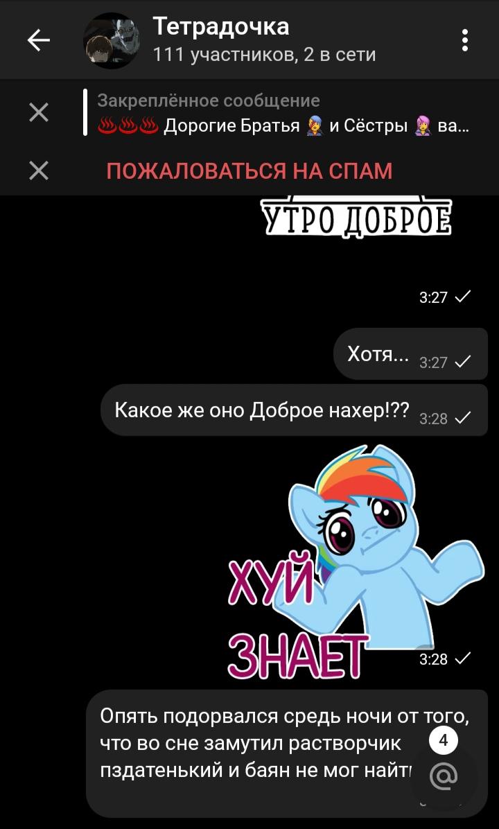IMG_20191101_034435.jpg
